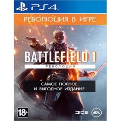 Battlefield 1 Революция русская версия PS4