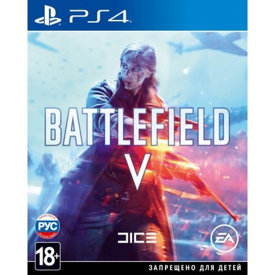 Battlefield V русская версия PS4