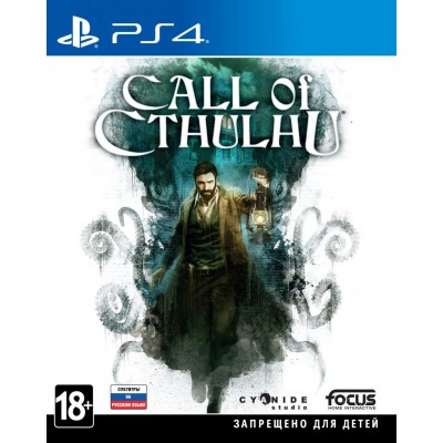 Call of Cthulhu русская версия PS4