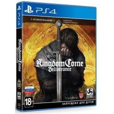 Kingdom Come: Deliverance русская версия PS4