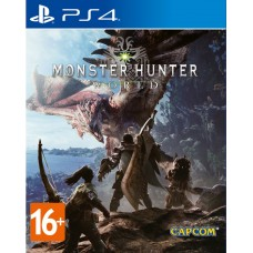 Monster Hunter World русская версия PS4