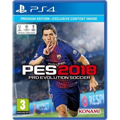 PES 2018 Pro Evolution Soccer русская версия PS4