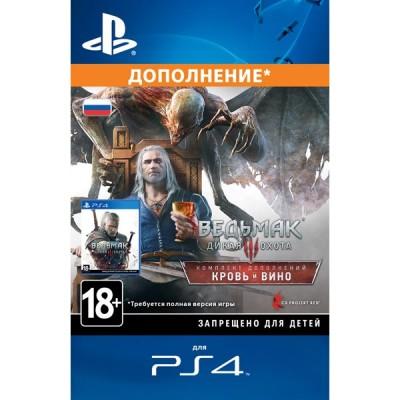 Ведьмак 3 Дикая Охота: Кровь и Вино (код на загрузку) русская версия игры на PS4