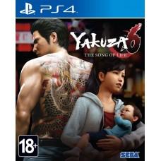 Yakuza 6: The Song of Life английская версия PS4