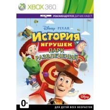 История Игрушек: Парк Развлечений русская версия Xbox 360