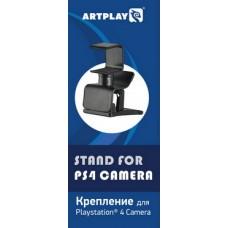 Крепление Artplays для камеры Sony PlayStation 4 [PS4]