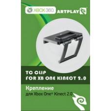 Крепление сенсора Kinect 2.0 для Xbox ONE